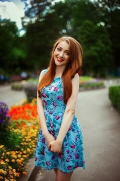 Anna von Kiev 30 jahre - kluge Schönheit. My mitte primäre foto.