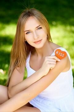 Alina von Ivanofrankovsk 25 jahre - schönes Lächeln. My mitte primäre foto.