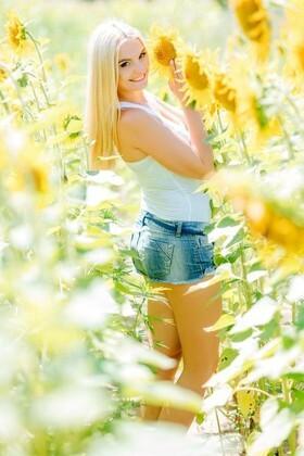 Nataly von Poltava 33 jahre - romantisches Mädchen. My wenig primäre foto.