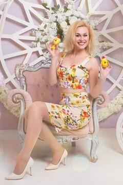 Kateryna von Kharkov 29 jahre - will geliebt werden. My mitte primäre foto.