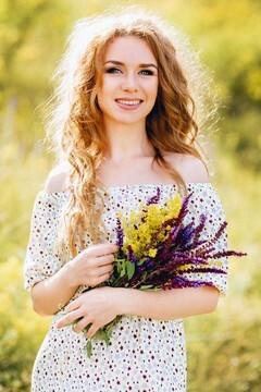 Anastasia von Poltava 28 jahre - will geliebt werden. My mitte primäre foto.