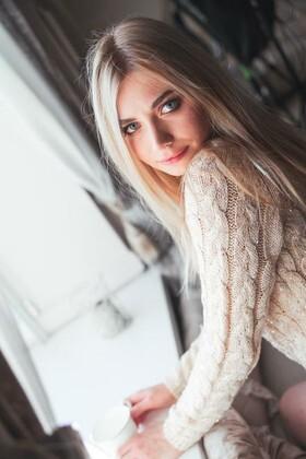 Lubov von Kiev 21 jahre - ukrainisches Mädchen. My wenig primäre foto.