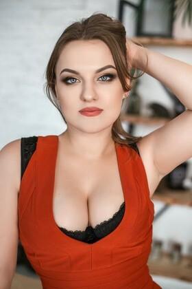Yana von Dnipro 28 jahre - Frau für Dating. My wenig primäre foto.