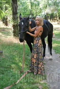 Lerusik von Zaporozhye 24 jahre - Lebenspartner sucht. My wenig öffentliches foto.