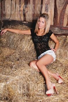 Lerusik von Zaporozhye 24 jahre - gute Frau. My wenig öffentliches foto.