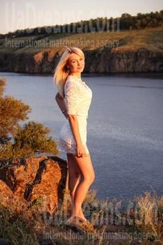 Natalie von Zaporozhye 32 jahre - Augen Seen. My wenig öffentliches foto.