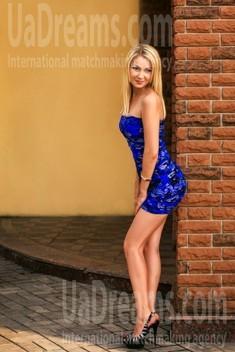 Natalie von Zaporozhye 32 jahre - sucht nach Mann. My wenig öffentliches foto.