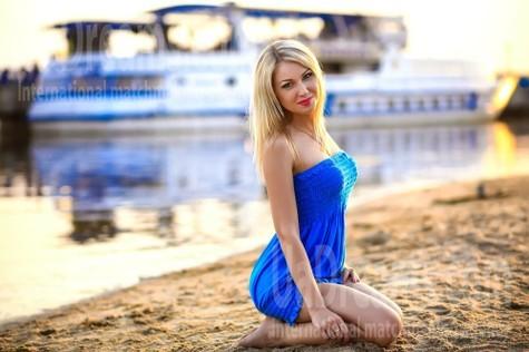 Natalie von Zaporozhye 32 jahre - nette Braut. My wenig öffentliches foto.
