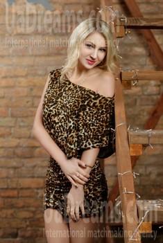 Natalie von Zaporozhye 32 jahre - reizende Frau. My wenig öffentliches foto.