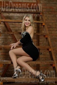 Natalie von Zaporozhye 32 jahre - zukünftige Braut. My wenig öffentliches foto.