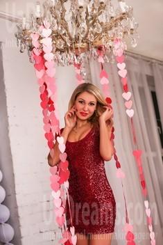 Natalie von Zaporozhye 32 jahre - heiße Lady. My wenig öffentliches foto.