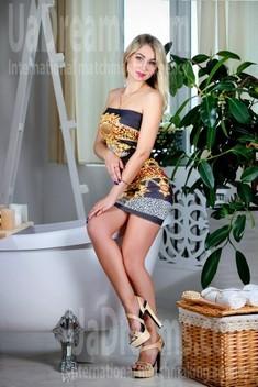 Natalie von Zaporozhye 34 jahre - es ist mir. My wenig öffentliches foto.