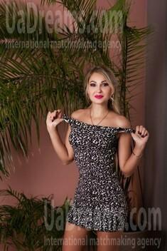 Natalie von Zaporozhye 34 jahre - intelligente Frau. My wenig öffentliches foto.