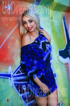 Ksenia von Zaporozhye 35 jahre - sonniges Lächeln. My wenig öffentliches foto.