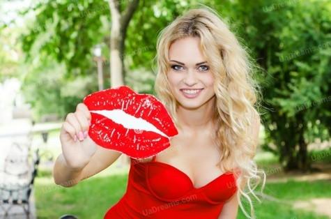Katy 30 jahre - gutherzige russische Frau. My wenig öffentliches foto.
