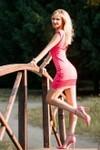 Natasha von Cherkasy 20 jahre - natürliche Schönheit. My wenig primäre foto.