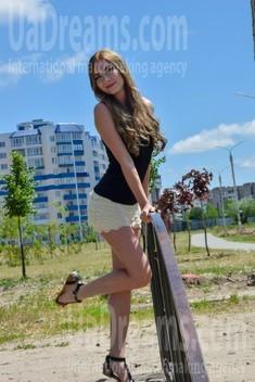 Anna von Cherkasy 26 jahre - zukünftige Ehefrau. My wenig öffentliches foto.