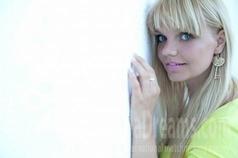 Alina von Sumy 29 jahre - romantisches Mädchen. My wenig öffentliches foto.