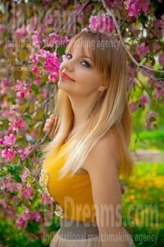 Alina von Sumy 29 jahre - Ehefrau für dich. My wenig öffentliches foto.