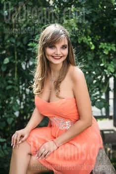 Alina von Sumy 29 jahre - wartet auf dich. My wenig öffentliches foto.