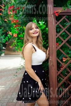 Alina von Sumy 29 jahre - sexuelle Frau. My wenig öffentliches foto.
