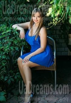 Alina von Sumy 29 jahre - Lieblingskleid. My wenig öffentliches foto.