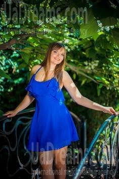Alina von Sumy 29 jahre - schöne Frau. My wenig öffentliches foto.