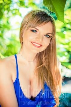 Alina von Sumy 29 jahre - eine Braut suchen. My wenig öffentliches foto.