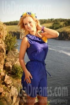 Tanya von Zaporozhye 37 jahre - Liebe suchen und finden. My wenig öffentliches foto.