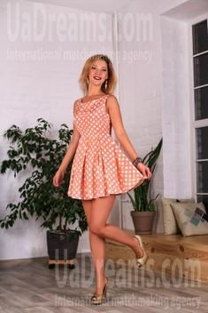 Tanya von Zaporozhye 37 jahre - sonniges Lächeln. My wenig öffentliches foto.