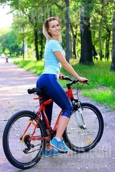 Tanya von Zaporozhye 37 jahre - auf einem Sommer-Ausflug. My wenig öffentliches foto.