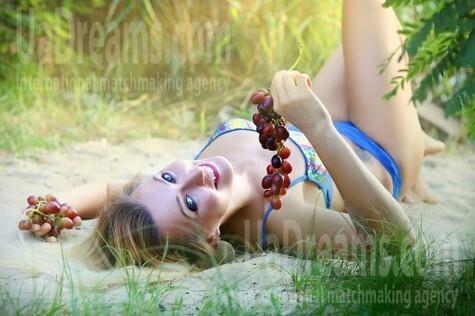 Tanya von Zaporozhye 37 jahre - heiße Lady. My wenig öffentliches foto.