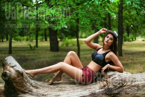 Juliana von Zaporozhye 26 jahre - romantisches Mädchen. My wenig öffentliches foto.