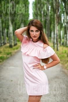 Juliana von Zaporozhye 27 jahre - nach Beziehung suchen. My wenig öffentliches foto.