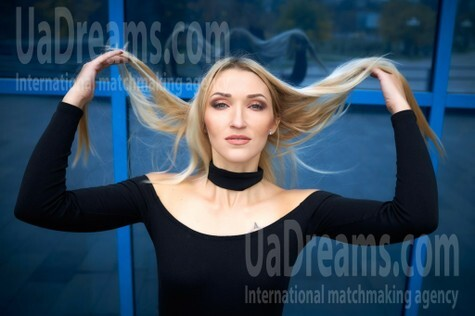 Maria von Kremenchug 32 jahre - single russische Frauen. My wenig öffentliches foto.