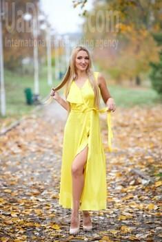 Maria von Kremenchug 32 jahre - gutherzige russische Frau. My wenig öffentliches foto.
