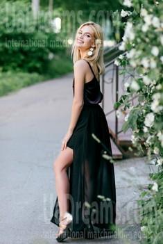 Alena von Poltava 26 jahre - Liebling suchen. My wenig öffentliches foto.