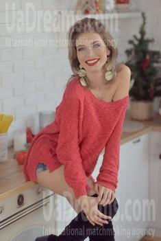 Alena von Poltava 26 jahre - Braut für dich. My wenig öffentliches foto.