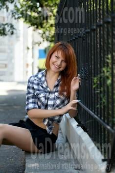 Russka von Cherkasy 25 jahre - begehrenswerte Frau. My wenig öffentliches foto.