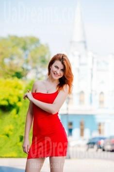 Russka von Cherkasy 25 jahre - heiße Frau. My wenig öffentliches foto.