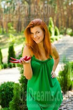 Russka von Cherkasy 26 jahre - Freude und Glück. My wenig öffentliches foto.