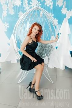 Russka von Cherkasy 25 jahre - gute Frau. My wenig öffentliches foto.