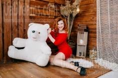 Russka von Cherkasy 26 jahre - strahlendes Lächeln. My wenig öffentliches foto.