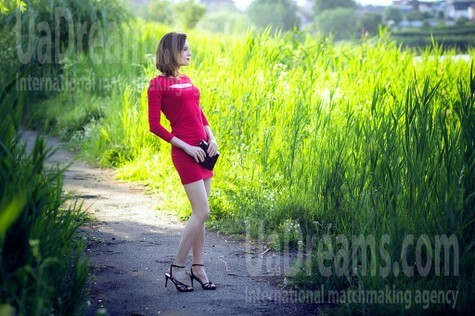 Mary von Rovno 33 jahre - sich vorstellen. My wenig öffentliches foto.