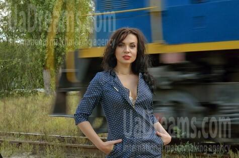 Yulya von Kremenchug 29 jahre - sucht nach Mann. My wenig öffentliches foto.