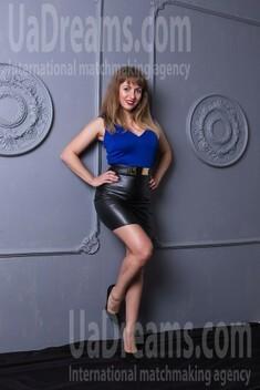 Julia von Sumy 29 jahre - intelligente Frau. My wenig öffentliches foto.