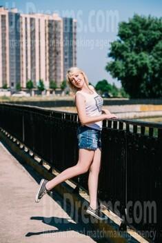 Olia von Cherkasy 49 jahre - ukrainische Frau. My wenig öffentliches foto.