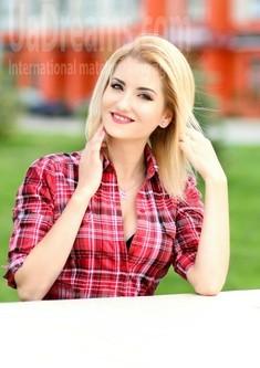 Alyona 32 jahre - sie lächelt dich an. My wenig öffentliches foto.
