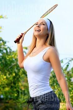 Alina von Zaporozhye 37 jahre - ukrainische Frau. My wenig öffentliches foto.