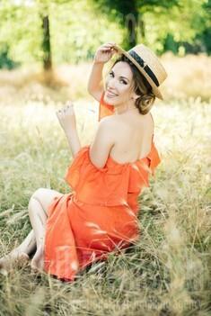 Alina von Zaporozhye 37 jahre - auf einem Sommer-Ausflug. My wenig öffentliches foto.